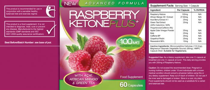 raspberry ketone plus compo